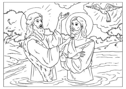 São João Batista batizando Jesus no rio Jordão
