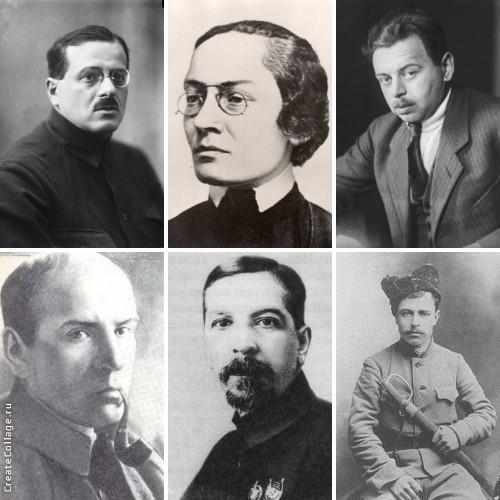 Seis assassinos